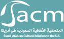 SACM_ftr_logo